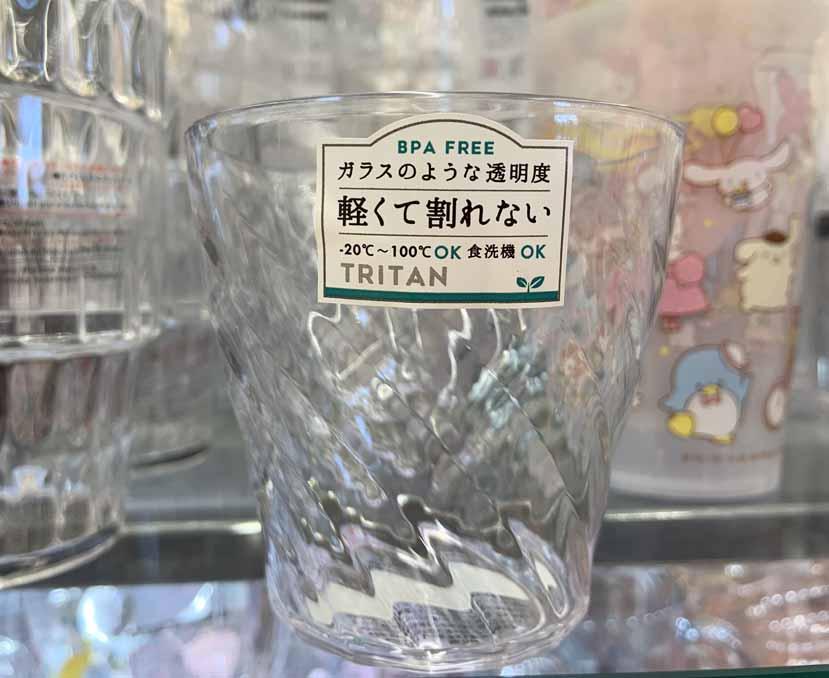 透明のプラスチックコップ