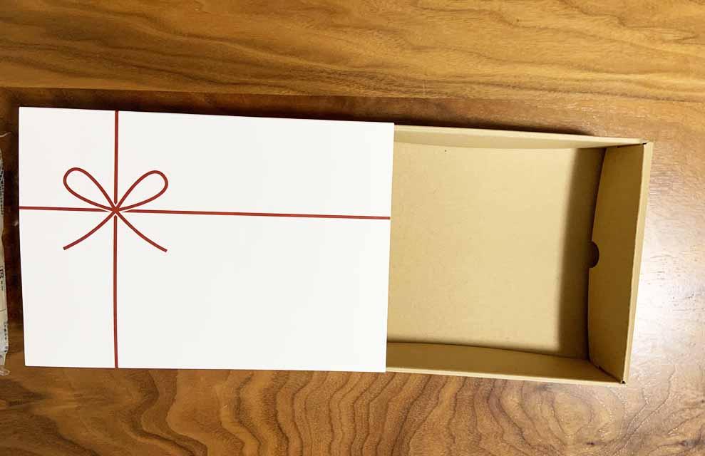 無印のバームクーヘンの箱