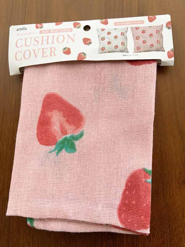 苺柄のクッションカバー