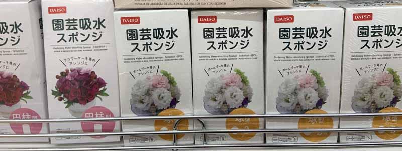 ダイソーの花用スポンジオアシス