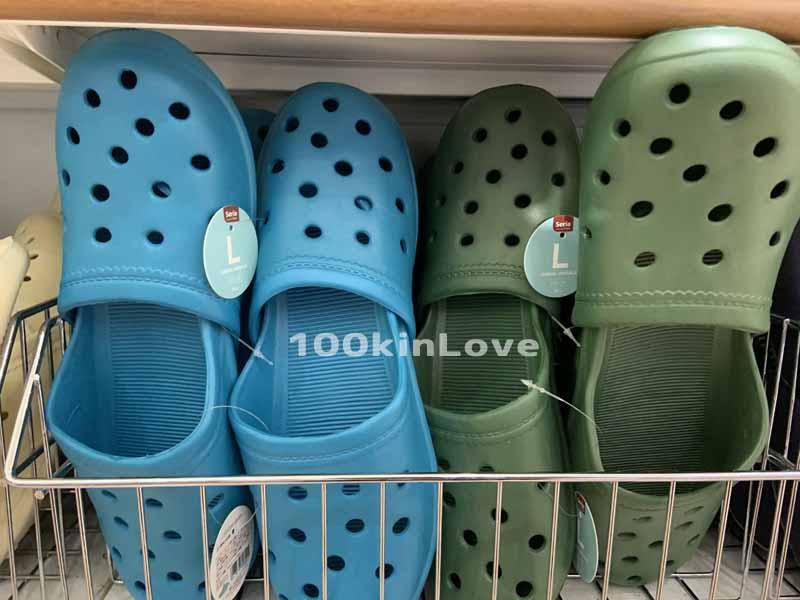 ギプスの靴は100均
