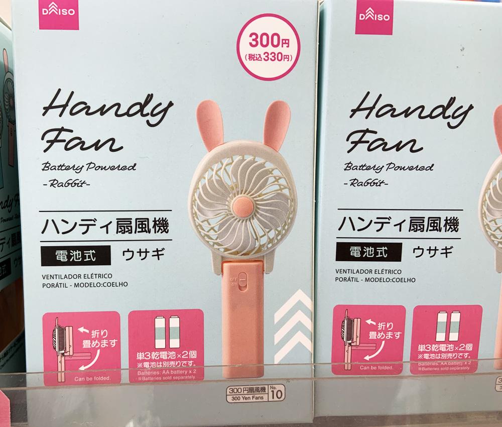 ダイソーのハンディ扇風機300円