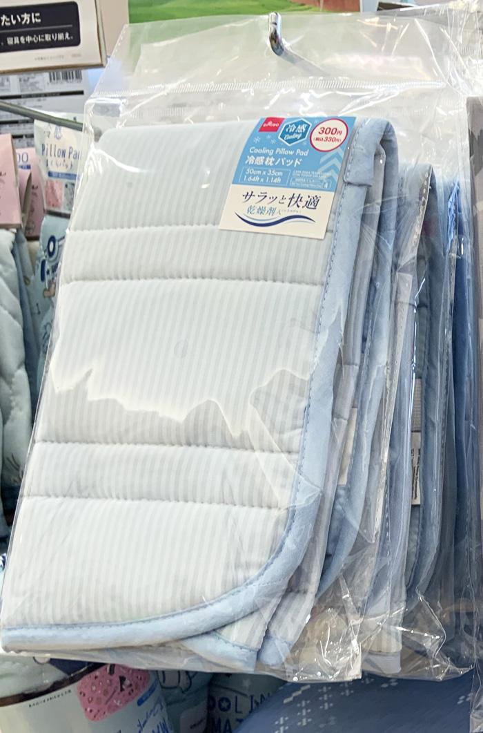 ダイソーのひんやり枕カバー