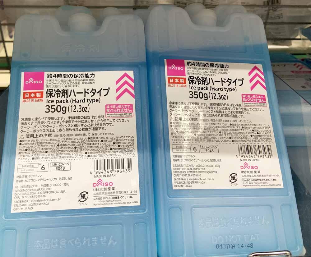 ダイソー保冷剤ハード