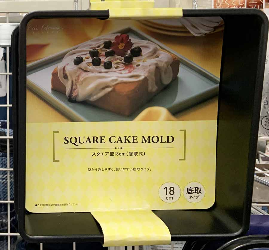 ちぎりパン型イオン