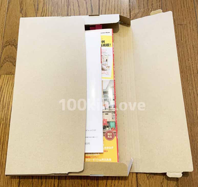ダイソーのゆうパック対応の箱に本を入れました